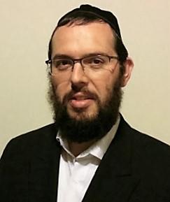 הרב מיכאל לוין